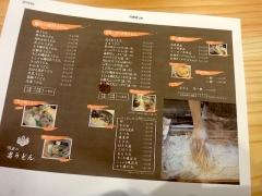 sanukio102.jpg
