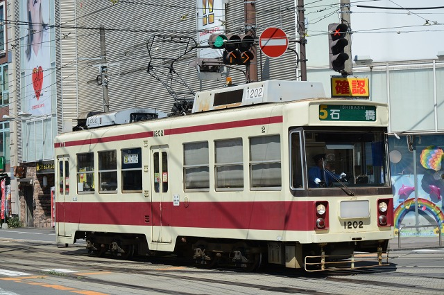 nagasaki1202.jpg