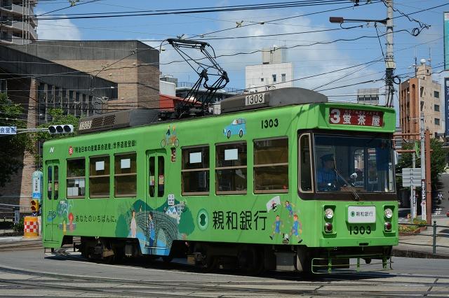 nagasaki1303.jpg