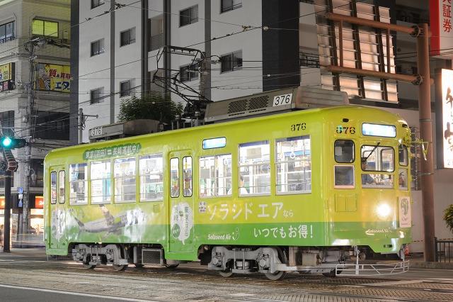 nagasaki376.jpg