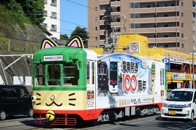 nagasaki87-1.jpg