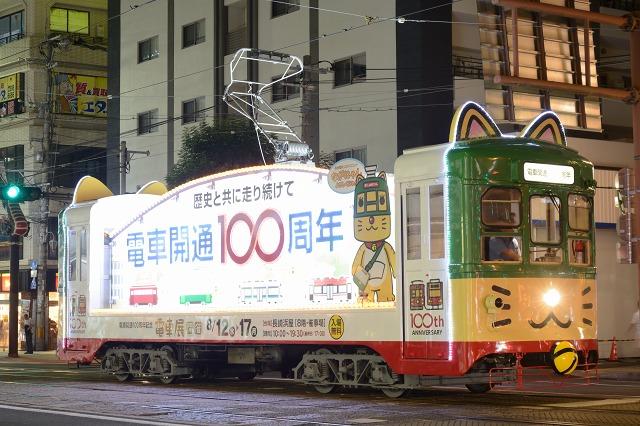 nagasaki87-2.jpg