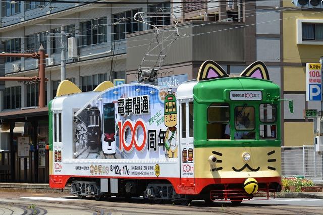 nagasaki87-3.jpg
