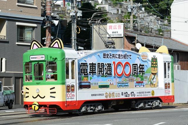 nagasaki87-4.jpg
