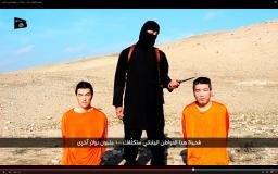 20150120イスラム国日本人二人を拉致