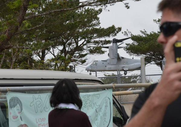 20150225高江にオスプレイ着陸