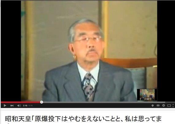 20150227昭和天皇記者会見