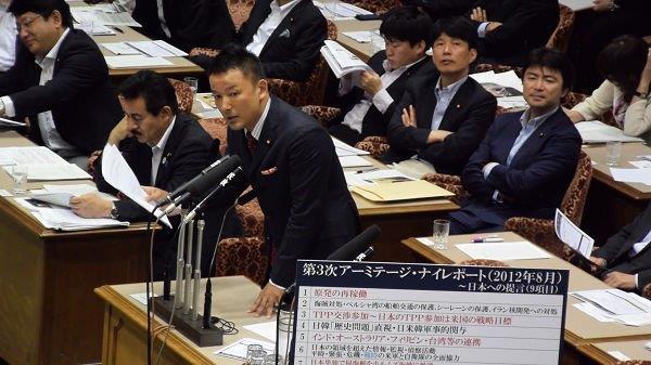 20150820山本太郎氏国会追及