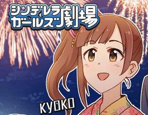kyok (2)