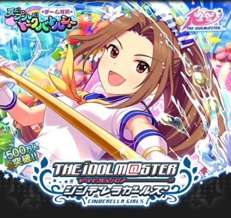 top_title_event_199.jpg