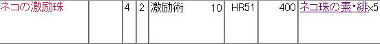 20150107121744cee.jpg