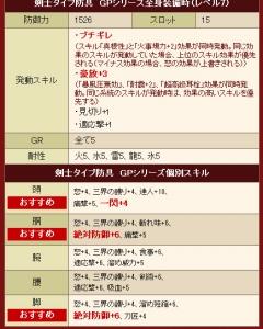 bandicam 2015-02-18 15-02-52-296