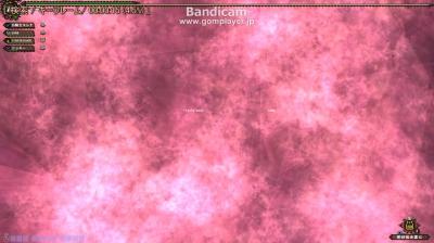 bandicam 2015-08-20 20-46-44-818