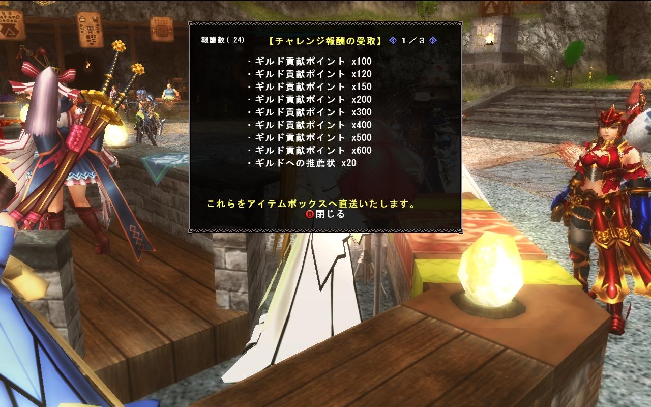 mhf_20150109_235644_555.jpg