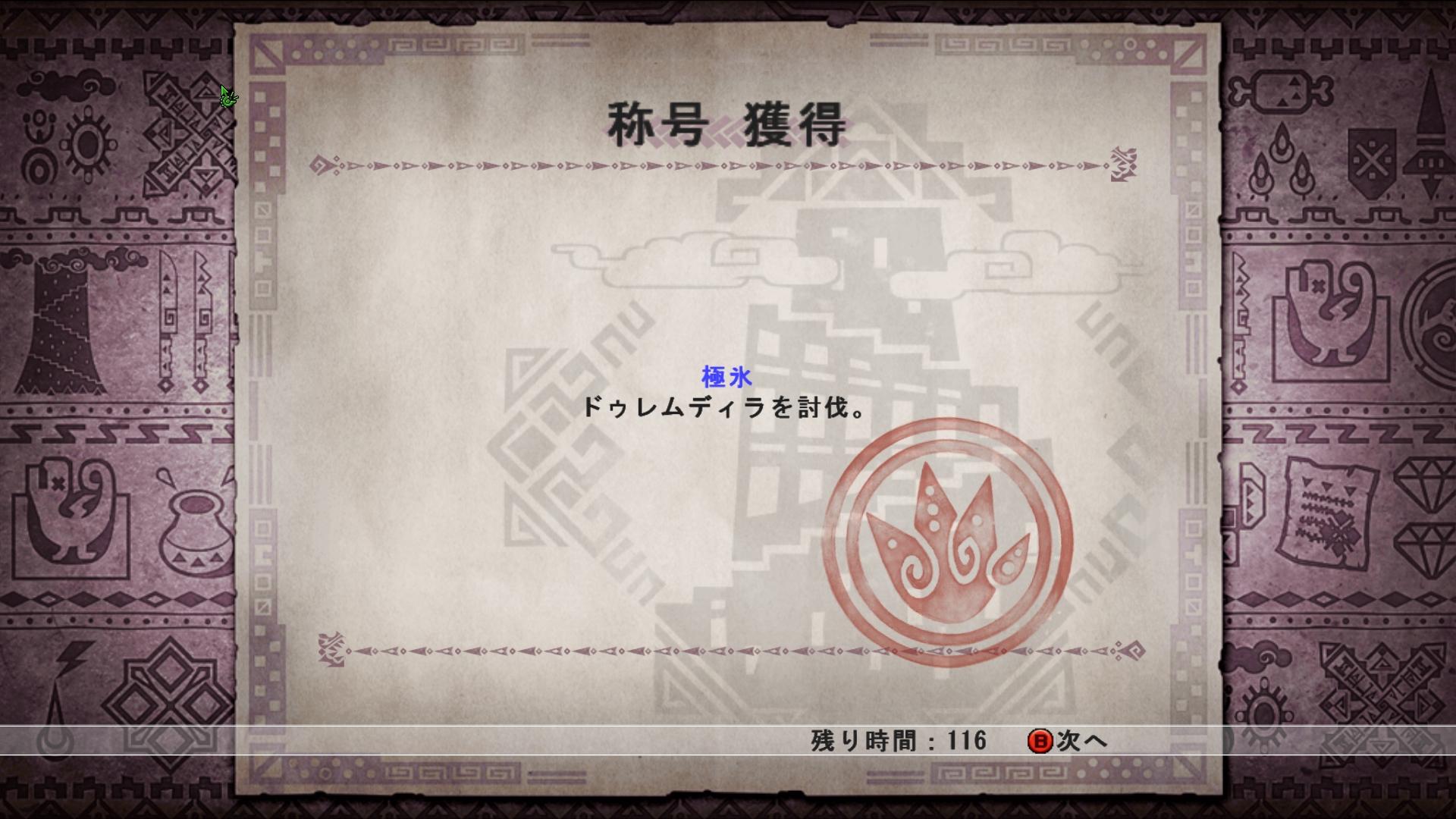 mhf_20150124_002114_354.jpg