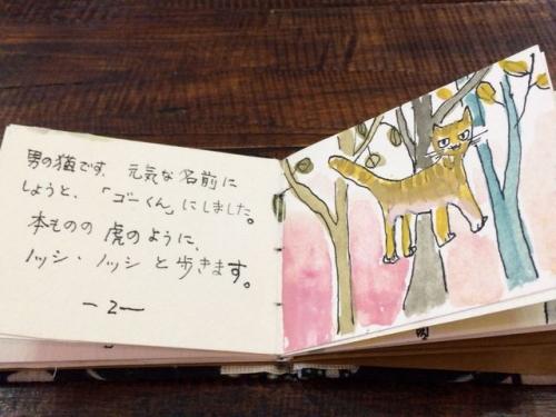 2015-08-16絵本1