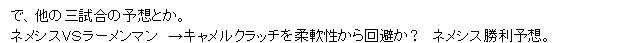 2015y08m03d_000256466.jpg