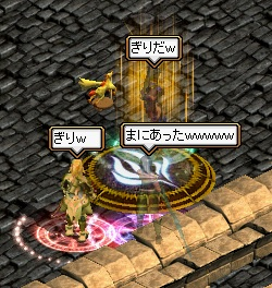 RS0063.jpg