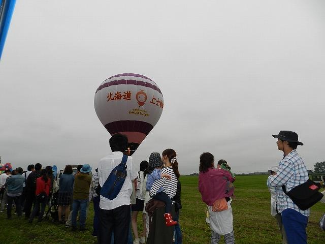 DSCN5721.jpg