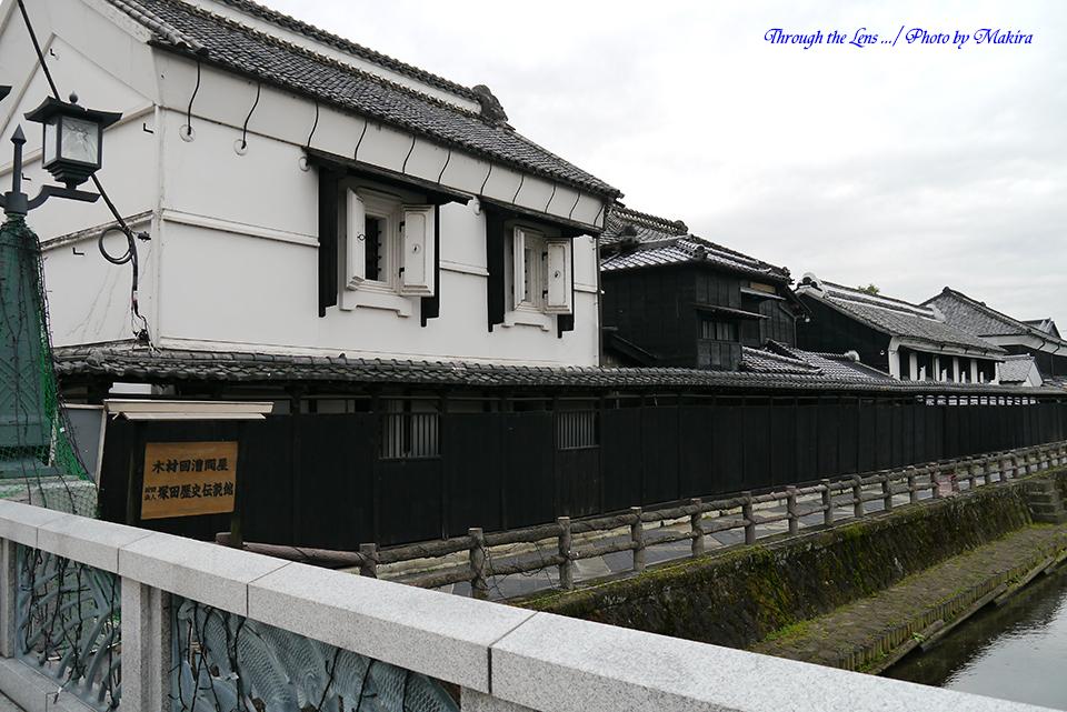 塚田歴史伝説館と幸来橋L1