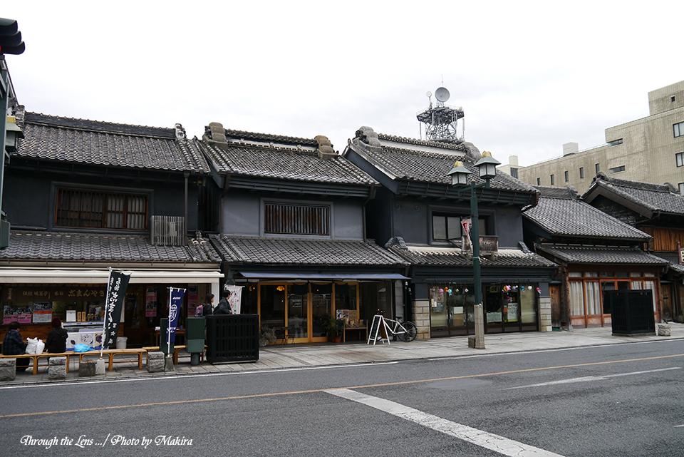 県指定文化財旧古久磯提灯店L