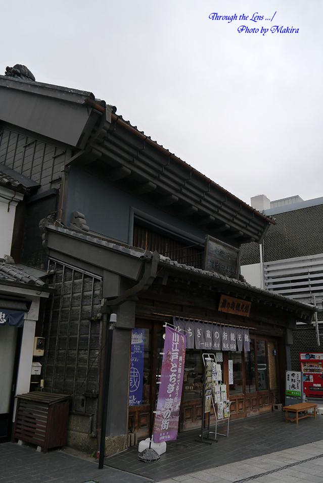 見世(店)蔵L6