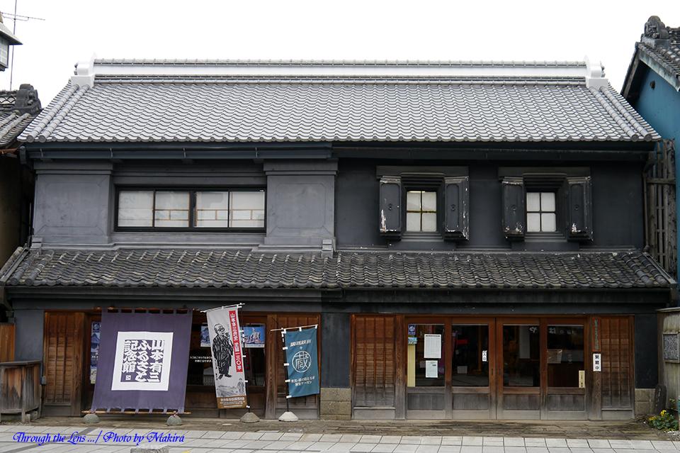 山本有三ふるさと記念館L