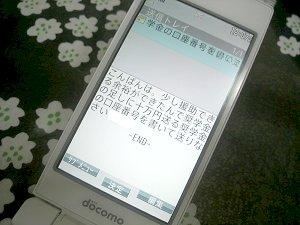 8-17 10万円