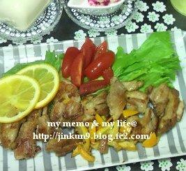 8-18 皮ごと焼くメイヤーレモン で 鶏肉の塩焼き