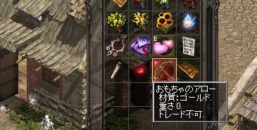 かわいい弓