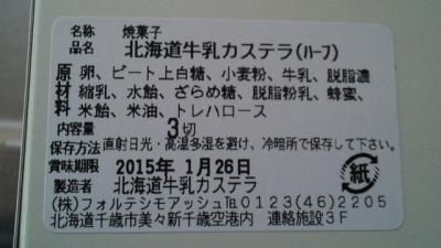 2_2015082021555061f.jpg