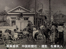 御幸橋 1945