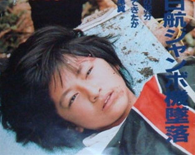 kawakamikeiko_jal123_1985.jpg