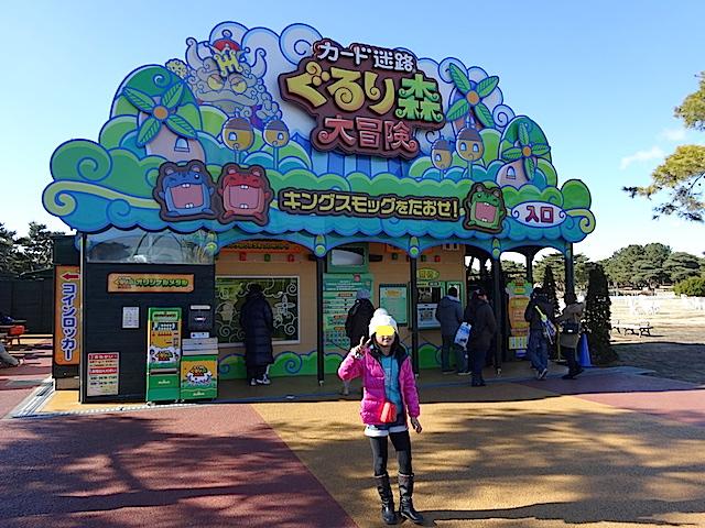 0103海浜公園1