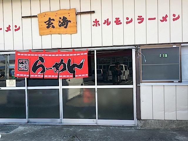 0212玄海