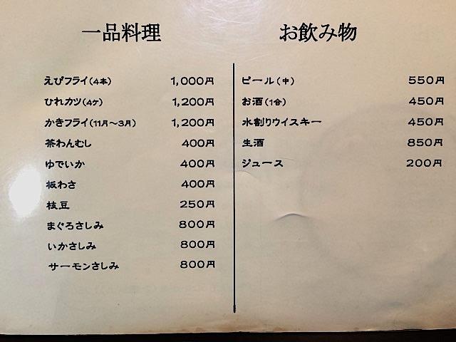0227乃庄2