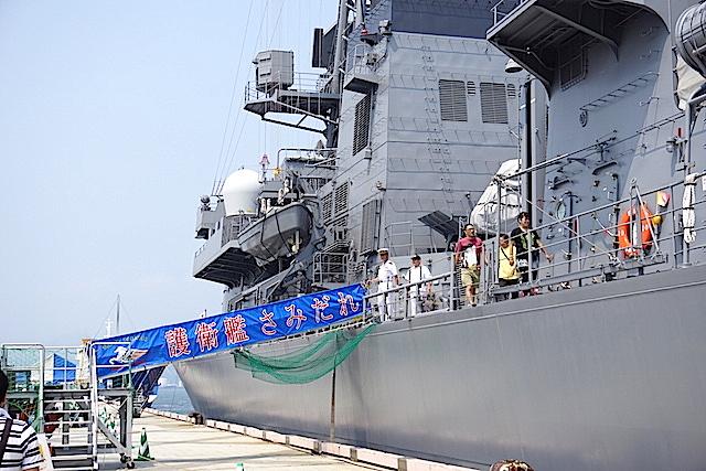 0801護衛艦1