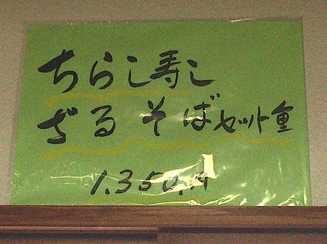 0809乃庄1
