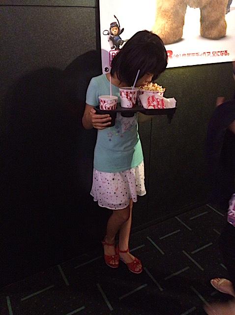 0813映画2