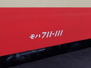 711 (4)
