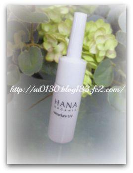 HANAオーガニック トライアルセット ウェアルーUV(日焼け止め)SPF30 PA++