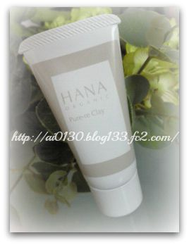 HANAオーガニック トライアルセット ピュアリクレイ(洗顔料)