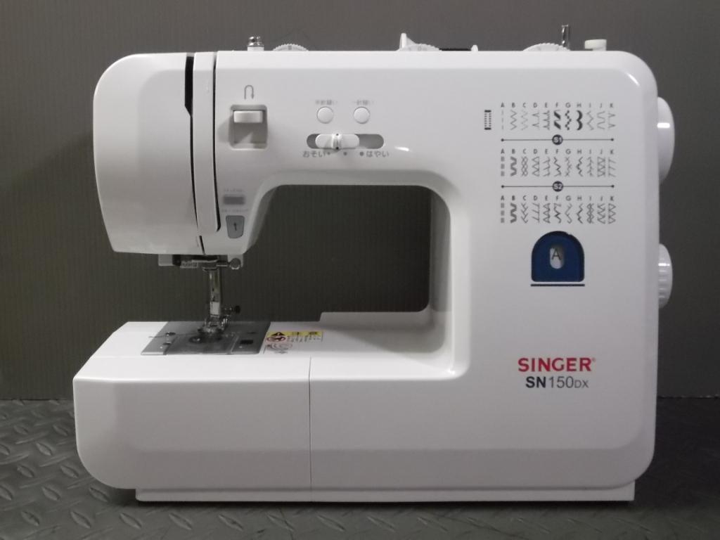 SN 150DX-1