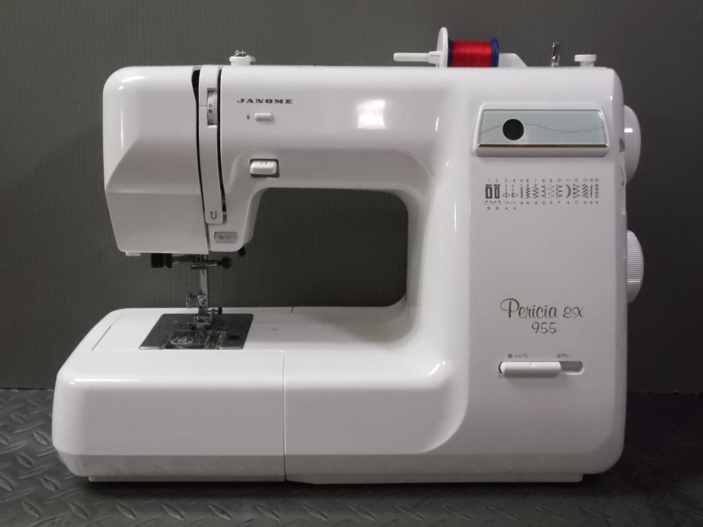 Pericia EX 955-1