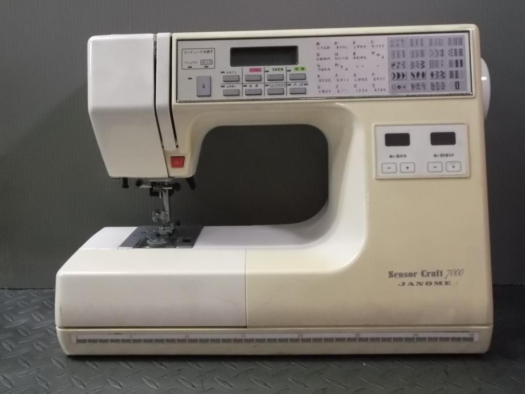 SC 7000-1