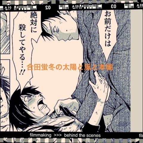 『ドクムシ』第62話