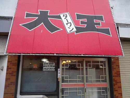 1412hakamairi008.jpg