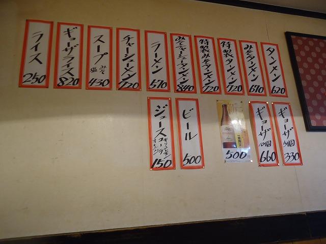 1412hakamairi009.jpg