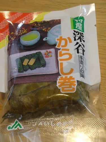 1412hakamairi019.jpg