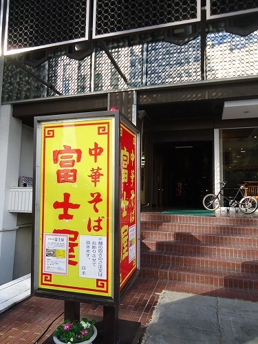1412hujiya001.jpg